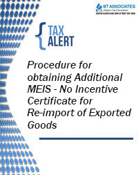 Procedure for obtaining Additional MEIS - No Incentive Certificate for Re-import of Exported Goods